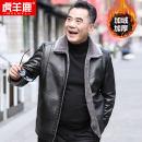 leather clothing Hylhyl / huyanglu Business gentleman W220 black [thickened] w220 Khaki [thickened] w1505 black [thickened] w1505 coffee [thickened] py922 black [thickened] py922 pickle [thickened] 170/M 175/L 180/XL 185/XXL 190/XXXL 195/XXXXL routine Imitation leather clothes Lapel easy zipper PU