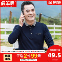 T-shirt Business gentleman thick 165/M 170/L 175/XL 180/XXL 185/XXXL 190/XXXXL Hylhyl / huyanglu Long sleeves Lapel easy Other leisure spring Cotton 95% polyurethane elastic fiber (spandex) 5% middle age routine Business Casual Cotton wool Spring of 2019 Solid color pocket cotton No iron treatment