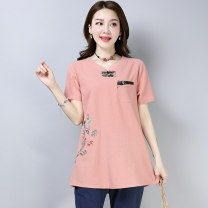Women's large Summer 2021 Green [collect baby first delivery] pink [collect baby first delivery] Orange [collect baby first delivery] Large L Large XL m 2XL 3XL T-shirt commute easy Socket Short sleeve Plants and flowers Retro Crew neck routine hemp routine BYLXJM8839 In the north, Li falls