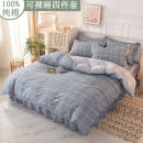 Bedding Set / four piece set / multi piece set cotton Quilting Geometric pattern 128x68 Other / other cotton 4 pieces 40 Bedspread type Qualified products Simplicity 100% cotton twill Reactive Print  Four piece cotton bed skirt Thermal storage