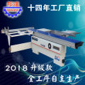 Table saw Other / other Direct current BondA Chinese Mainland 1 year