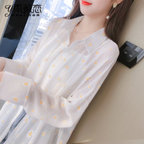short coat Summer 2020 S M L XL White purple Long sleeves routine Thin money singleton  easy routine Polo collar Single breasted Solid color 25-29 years old Yu Wei's love 96% and above Pleated three dimensional decorative button screen stitching printing YWL520131874 other Other 100%