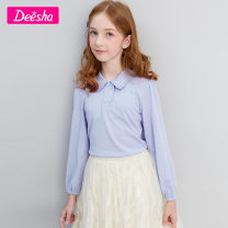 T-shirt Smoke powder, haze blue Deesha / Desha 120cm,130cm,140cm,150cm,160cm,165cm female spring and autumn Long sleeves Crew neck princess There are models in the real shooting nothing other other Cotton 66% polyester 34% 2110641E1 Class B