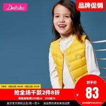 Down vest Deesha / Desha Cartoon animation White duck down Class C Polyamide fiber (nylon) 100% winter routine 90% female Polyamide fiber (nylon) 100% nylon