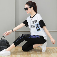 Women's large Summer 2021 Yellow white red green M L XL 2XL Two piece set commute easy moderate Socket Short sleeve Decor Korean version Crew neck have cash less than that is registered in the accounts routine 1259*iiQjj6 Jingjing forest Resin fixation Pure e-commerce (online only) Ninth pants