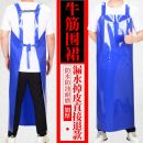 apron Blue, white Sleeveless apron waterproof other Average size public yes