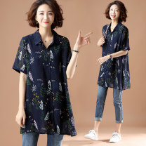 Women's large Summer 2021 blue L [100-115 Jin recommended], XL [115-130 Jin recommended], 2XL [130-145 Jin recommended], 3XL [145-160 Jin recommended], 4XL [160-180 Jin recommended], 5XL [180-200 Jin recommended] Dress singleton  commute easy thin Socket Short sleeve Plants and flowers literature