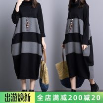 Women's large Winter 2020, autumn 2020 Black grey, black red L [100-150 Jin recommended], XL [150-200 Jin recommended] Dress singleton  commute easy moderate Socket Long sleeves Solid color literature Double collar Polyester, cotton Collage routine S0807X pocket 31% (inclusive) - 50% (inclusive)