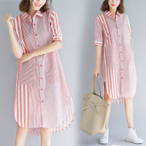 Women's large Summer 2021 Picture color M [suggested 90-105 kg], l [suggested 105-120 kg], XL [suggested 120-135 kg], 2XL [suggested 135-150 kg] Dress singleton  commute Straight cylinder moderate Cardigan elbow sleeve stripe literature Polo collar polyester routine B0831W Middle-skirt