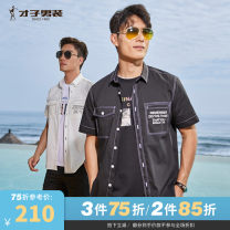 shirt Youth fashion Tries / talent L XL 3XL XXL 4XL M White pink black light green routine stand collar Short sleeve Self cultivation Other leisure summer T12212E2421 youth Cotton 71.6% polyamide fiber (nylon) 24.5% polyurethane elastic fiber (spandex) 3.9% Basic public 2021 Solid color Summer 2021