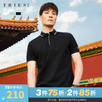 Polo shirt Tries / talent Business gentleman routine Green white black 165/84A 170/88A 175/92A 180/96A 185/100A Self cultivation Other leisure summer Short sleeve T82202E2121 Business Casual routine youth Cotton 71.6% polyester 25.5% polyurethane elastic fiber (spandex) 2.9% other cotton other