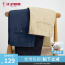 Casual pants Tries / talent Business gentleman Dark blue black light card 29/74cm 30/76cm 31/80cm 32/82cm 33/84cm 34/88cm 35/90cm 36/92cm 37/94cm 38/98cm 39/100cm 40/102cm routine trousers Other leisure Self cultivation Micro bomb 5175E1320 summer youth Business Casual 2021 middle-waisted Overalls