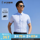 shirt Business gentleman Tries / talent 165/84A 170/88A 175/92A 180/104A 185/108A 175/96A 180/100A Purple blue routine square neck Short sleeve Self cultivation go to work summer T10212E5221 youth Cotton 100% Business Casual 2021 Solid color Color woven fabric Summer 2021 No iron treatment cotton