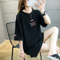 Women's large Spring 2020 M L XL XXL T-shirt singleton  commute easy moderate Socket Short sleeve letter Korean version Crew neck Medium length cotton printing and dyeing routine Bertelsa 18-24 years old Cotton 95% polyester 5% Pure e-commerce (online only) Hollowing out
