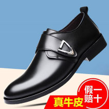 Low top shoes 38,39,40,41,42,43,44 Other / other Double skin (except cattle suede) Velcro Round head Business casual shoes Superfibria daily lattice Internal elevation summer rubber ventilation Youth (18-40 years old) Sewing Low heel (1-3cm) PU