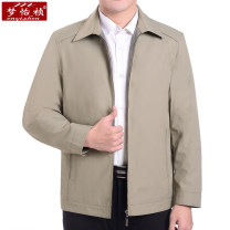 Jacket Meng Yizhen Business gentleman Navy Dark Khaki light Khaki L/170 XL/175 XXL/180 XXXL/185 XXXXL/190 XXXXXL/195 routine easy Other leisure autumn 901-5 Polyester 100% Long sleeves Wear out Lapel Business Casual middle age routine Zipper placket Cloth hem No iron treatment Closing sleeve stripe