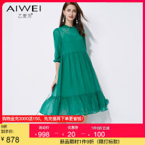 Dress Summer 2021 green S M L XL 2XL Mid length dress Two piece set three quarter sleeve commute Crew neck High waist Solid color Socket A-line skirt routine 30-34 years old Type A B love for lady Ruffle stitching resin fixation AW053212L2163 More than 95% silk Mulberry silk 100%
