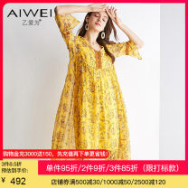 Dress Summer of 2019 yellow S M L XL 2XL Mid length dress Two piece set three quarter sleeve street V-neck High waist Decor Socket Big swing Petal sleeve Others 30-34 years old Type A B love for AW9L1243 More than 95% silk Mulberry silk 100% Same model in shopping mall (sold online and offline)