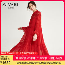 Dress Autumn of 2019 gules S M L XL 2XL Mid length dress singleton  Long sleeves commute Crew neck High waist Solid color Socket Big swing Petal sleeve Others 30-34 years old B love for lady AW012193L1457 More than 95% silk Mulberry silk 100% Same model in shopping mall (sold online and offline)