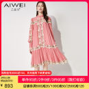 Dress Spring 2021 Pink S M L XL XXL Mid length dress singleton  Long sleeves commute stand collar High waist Solid color Single breasted A-line skirt routine 30-34 years old Type A B love for lady Embroidered button lace AW083211L2079 More than 95% silk Mulberry silk 100%