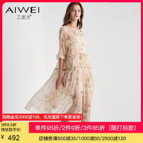 Dress Summer 2020 S M L XL 2XL Mid length dress Two piece set Long sleeves commute Crew neck middle-waisted Decor Socket A-line skirt routine Others 35-39 years old B love for lady printing More than 95% silk Mulberry silk 100% Same model in shopping mall (sold online and offline)