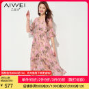 Dress Summer 2021 Pink (short sleeve) pink (long sleeve) S M L XL 2XL longuette singleton  elbow sleeve commute V-neck High waist Broken flowers Socket A-line skirt pagoda sleeve 30-34 years old Type A B love for lady Stitched wave button lace print AW083211L2052-1 More than 95% silk