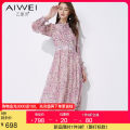 Dress Spring 2021 Purple (medium sleeve) Purple (long sleeve) S M L XL 2XL longuette Two piece set Long sleeves commute Lotus leaf collar High waist Broken flowers Socket A-line skirt pagoda sleeve 30-34 years old Type A B love for lady Pleated lace up button print AW133212L2141 More than 95% silk