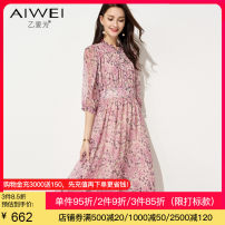 Dress Summer 2021 Pink (medium sleeve) pink (long sleeve) S M L XL 2XL longuette singleton  elbow sleeve commute Crew neck High waist Decor Socket A-line skirt routine 30-34 years old Type A B love for lady Pleated auricular lace up button print AW083212L2141 More than 95% silk Mulberry silk 100%