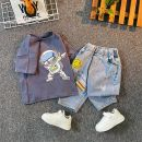 suit 2 pieces Condom children Giving presents at school I0J1F_1620388186997 Spring 2021 3 months 6 months 12 months 9 months 18 months 2 years 3 years 4 years 5 years 6 years 7 years 8 years 9 years 10 years 11 years 12 years 13 years 14 years old Crayon jingle summer male Cartoon animation cotton