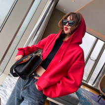 Sweater / sweater Spring 2021 Red, gray, white M, L Long sleeves have cash less than that is registered in the accounts Cardigan singleton  routine Hood easy commute routine Solid color 25-29 years old Korean version JIAJW066 Pockets, stitching