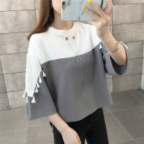 T-shirt Average size Summer of 2018 Short sleeve Crew neck easy Regular routine commute other 96% and above 18-24 years old Korean version originality Color matching Chevensie Other 100% Pure e-commerce (online only)