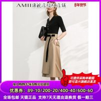 skirt Autumn 2020 150/60A/XS,155/64A/S,160/68A/M,165/72A/L,170/76A/XL,175/80A/XXL Black, khaki, ink blue, olive Mid length dress commute High waist A-line skirt Solid color Type A 25-29 years old QZ0-1204TM0091 71% (inclusive) - 80% (inclusive) Amii polyester fiber Zipper, pocket, asymmetric