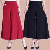 Casual pants Black red XL 2XL 3XL 4XL 5XL Autumn of 2018 Ninth pants Wide leg pants High waist commute thickening Tamarind Korean version PU