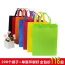 Shopping bag / environmental protection bag Transverse medium transverse large transverse small longitudinal large Xinsen bag yes public Solid color SXD-118 yes commercial oxford