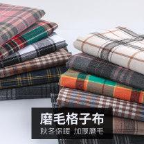 Fabric / fabric / handmade DIY fabric blending Loose shear piece Geometric pattern printing and dyeing clothing Others Fu Yu Lai Zhejiang Province Shaoxing Chinese Mainland