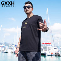 T-shirt Fashion City T20226 black routine 4XL 5XL 6XL 7XL 2XL 3XL GxxH Short sleeve Crew neck easy daily summer t20226c Cotton 100% Large size routine tide Cotton wool Spring 2020 Animal design Embroidery cotton Animal design other Fashion brand Pure e-commerce (online only) More than 95%