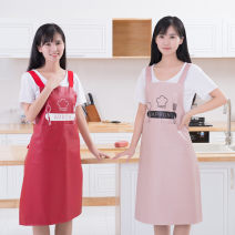 apron Red, black, pink Sleeveless apron waterproof Korean version other Personal washing / cleaning / care Average size xb-004 public yes Solid color