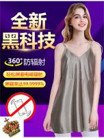 Radiation proof skirt Four seasons Other / other L,XL,XXL Silver fiber B331E607 B331E607 Whole stage