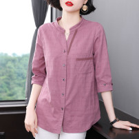 shirt Purple ginger pink purple light pink coffee color to be developed - don't shoot for development - don't shoot for 2 M L XL 2XL 3XL 4XL 5XL Spring 2021 cotton 96% and above three quarter sleeve commute Medium length V-neck Single row multi button routine Solid color 40-49 years old Ruellia
