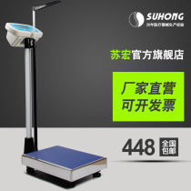 Scale / health scale Uhong / Su Hong Electronic scale rcs-200 (8007) Spring 2017