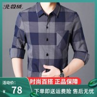 shirt other Soft collar M / 165 (recommended 90-115 kg), L / 170 (recommended 115-130 kg), XL / 175 (recommended 130-145 kg), 2XL / 180 (recommended 145-160 kg), 3XL / 185 (recommended 160-175 kg), 4XL / 190 (recommended 175-200 kg) Yellow, black, blue and gray routine other Long sleeves standard
