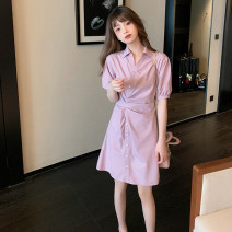 Dress Summer 2021 Purple blue S M L XL Middle-skirt Short sleeve commute other Others 18-24 years old Yingzi instrument More than 95% other other Other 100% Same model in shopping mall (sold online and offline)