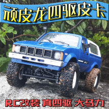 Electric / remote control vehicle Three years old, five years old, six years old, seven years old, eight years old, nine years old, ten years old, eleven years old, twelve years old Chinese Mainland Other / other Other toys Remote control car Off-road vehicle contain Handle Yes WLP-C
