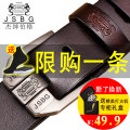 Belt / belt / chain Double skin leather male belt leisure time Single loop Youth and middle age Pin buckle 3.8cm alloy Jsbg / jessenberg JS2001-3 105cm110cm115cm120cm125cm Autumn and winter 2018