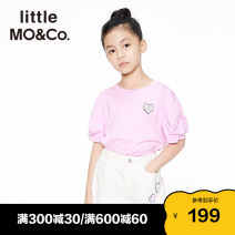 T-shirt Pale yellow Hibiscus purple Little MO&CO. 110/56 120/56 130/60 140/64 150/68 155/72 female summer Short sleeve Crew neck Europe and America There are models in the real shooting nothing Pure cotton (100% cotton content) other Cotton 100% KBA2TEET01 Summer 2021 Chinese Mainland Guangzhou City