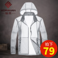 Outdoor sports windbreaker KORAMAN KR-YF8S01902 Two hundred and sixty-nine male 201-500 yuan MLXL4XLXXLXXXL Spring autumn summer Waterproof, breathable, quick drying and super light Spring of 2018 routine China nylon Urban outdoor other