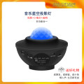Night light ≤ 36V (inclusive) Other / other LED With light source 5W and below no 1 year no