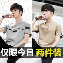 T-shirt Youth fashion routine S,M,L,XL,2XL,3XL Others Short sleeve Crew neck Self cultivation daily summer teenagers routine like a breath of fresh air 2019 Alphanumeric Sticking cloth Creative interest No iron treatment