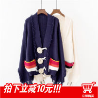 Wool knitwear Autumn of 2018 Tmall quality - one size fits all Beige Navy Long sleeves singleton  Cardigan Regular V-neck raglan sleeve Solid color Single breasted eighteen million eighty thousand three hundred and one 18-24 years old ChunZi Meiyi Pure e-commerce (online only)