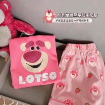 Home suit luson 80, 90, 100, 110, 120, 130, 140, s, m, l, Dad XL, Dad m, Dad L, Dad XXL summer female Other 100% 12 months, 18 months, 2 years old, 3 years old, 4 years old, 5 years old, 6 years old, 7 years old Moisture absorption, home, ventilation other other LTEX1407